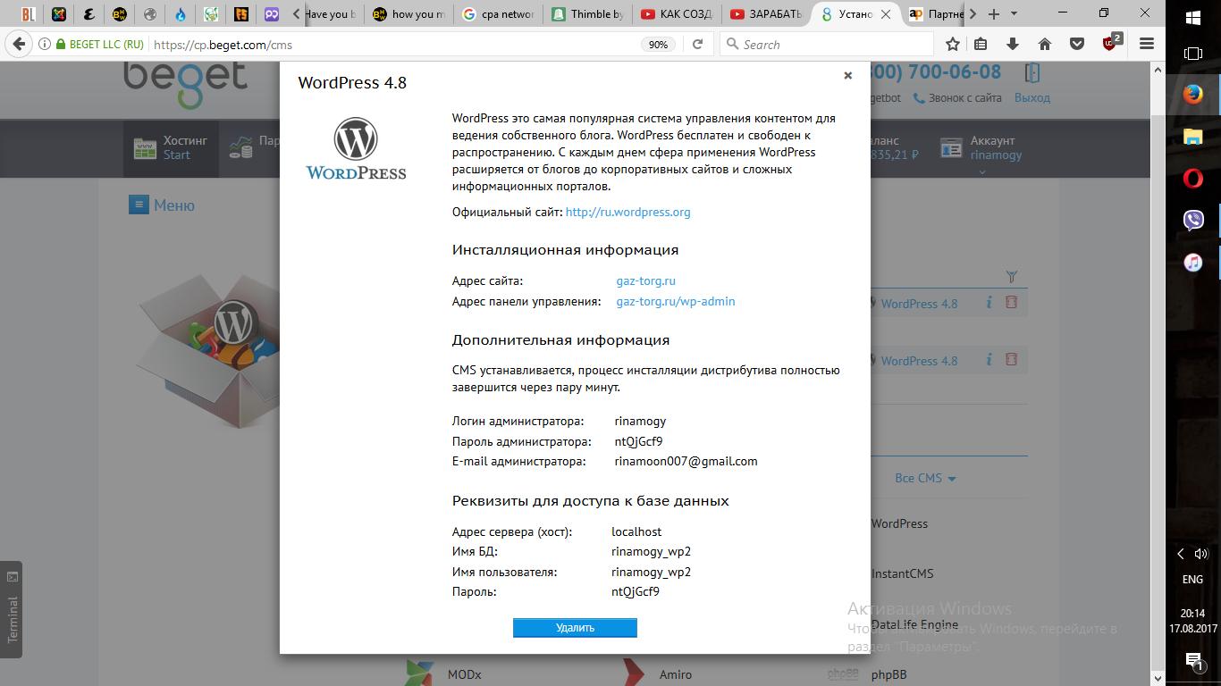 SSL сертификат и настройка https на сервере Как перевести сайт на HTTS 16